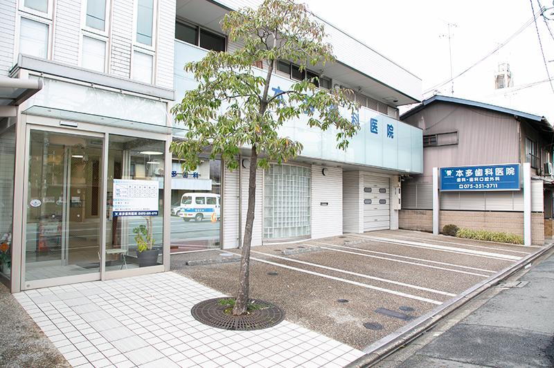 本多歯科医院photo